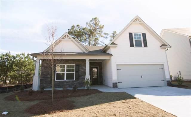 205 Mirage Drive, Dallas, GA 30157 (MLS #6626653) :: North Atlanta Home Team