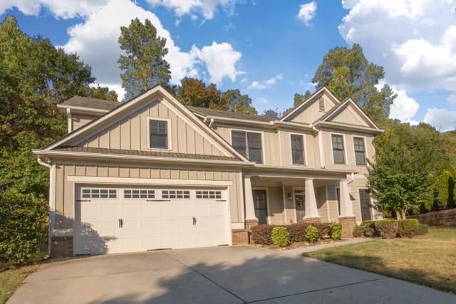 3864 Park Castle Court, Suwanee, GA 30024 (MLS #6626862) :: North Atlanta Home Team