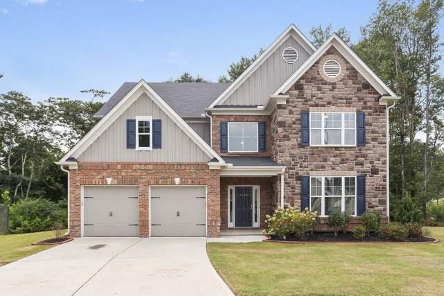 4122 Bunker Drive SW, Austell, GA 30106 (MLS #6627033) :: North Atlanta Home Team