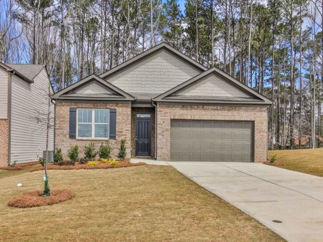 5 Valley View Circle, Dallas, GA 30132 (MLS #6627527) :: North Atlanta Home Team