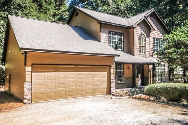 2855 Barbon Road NW, Monroe, GA 30656 (MLS #6627680) :: North Atlanta Home Team