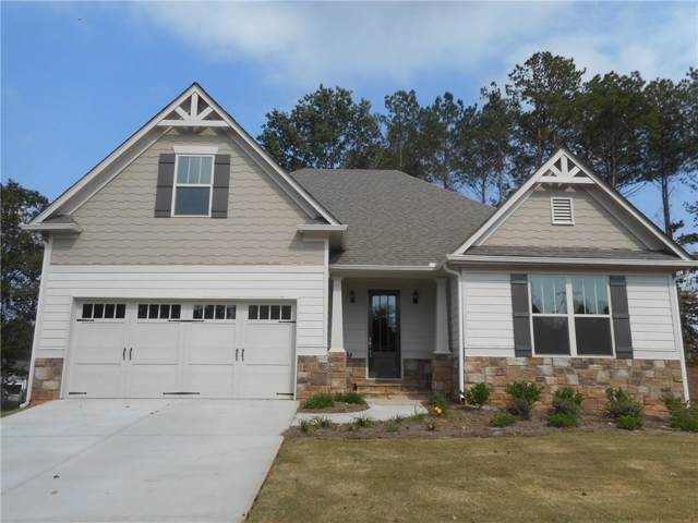 118 Woodburn Drive, Villa Rica, GA 30180 (MLS #6627980) :: The Heyl Group at Keller Williams