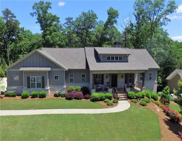 5526 Dockside Overlook, Gainesville, GA 30506 (MLS #6627985) :: North Atlanta Home Team