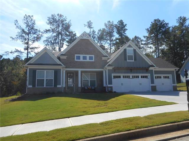 101 Dunston Way, Villa Rica, GA 30180 (MLS #6628005) :: The Heyl Group at Keller Williams