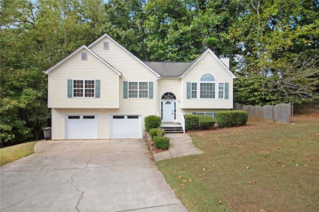 7308 Battle Point, Douglasville, GA 30134 (MLS #6628057) :: North Atlanta Home Team