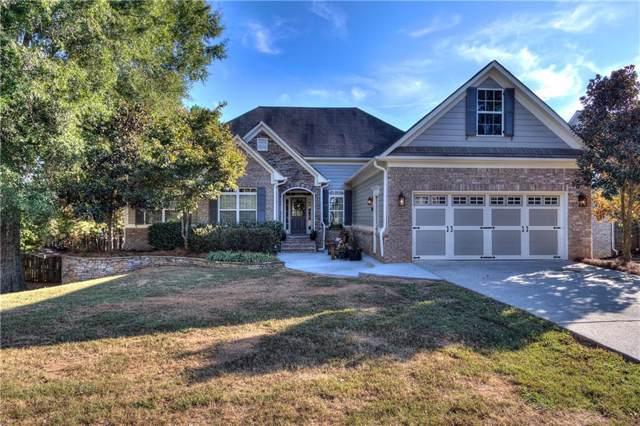 124 Colonial Circle NW, Cartersville, GA 30120 (MLS #6628273) :: North Atlanta Home Team