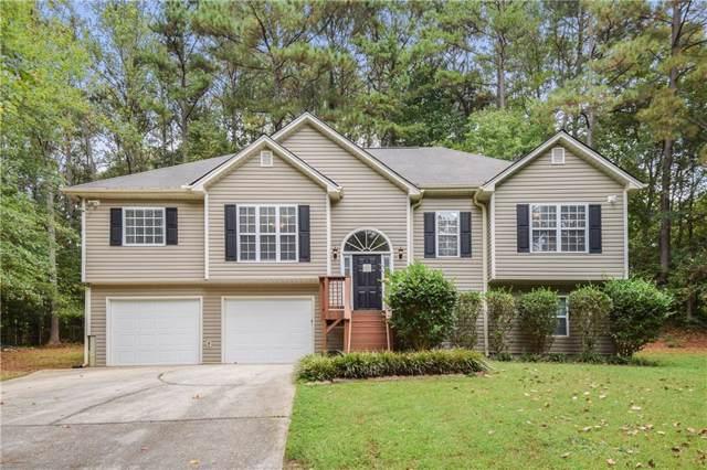 202 Davis Court, Hiram, GA 30141 (MLS #6629026) :: North Atlanta Home Team
