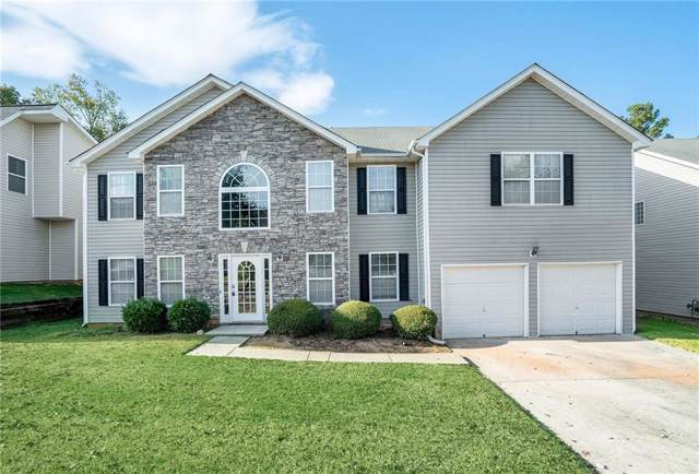 4864 Michael Jay Street, Snellville, GA 30039 (MLS #6629131) :: North Atlanta Home Team