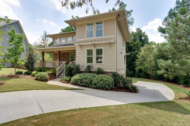 1303 Lochland Court SE, Atlanta, GA 30316 (MLS #6629312) :: RE/MAX Prestige