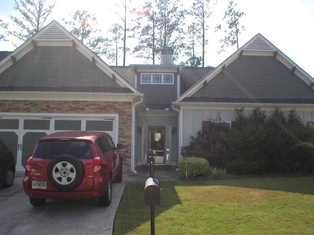 527 S Fortune Way, Dallas, GA 30157 (MLS #6629423) :: North Atlanta Home Team
