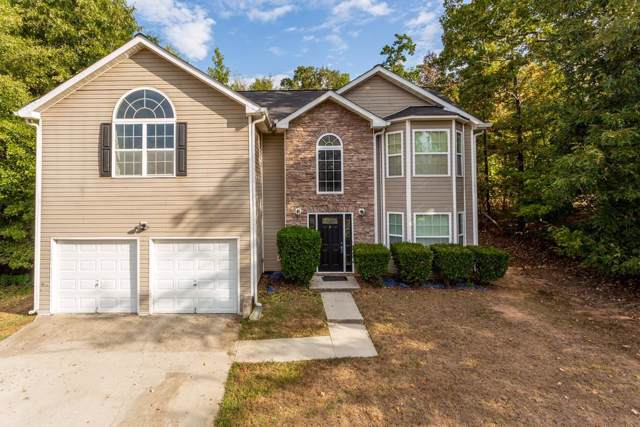 420 Peterson Drive, Stockbridge, GA 30281 (MLS #6629627) :: North Atlanta Home Team