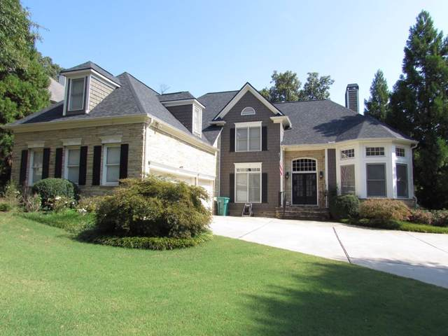 5255 Whitehaven Park Lane SE, Mableton, GA 30126 (MLS #6629883) :: North Atlanta Home Team