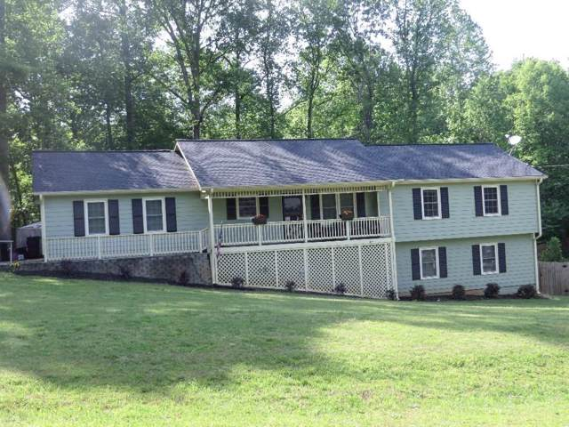 2538 Forestdale Drive, Dacula, GA 30019 (MLS #6629962) :: North Atlanta Home Team