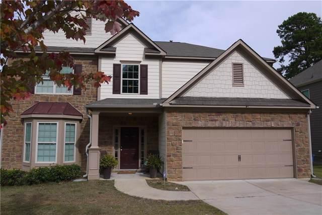 1171 Blue Sail Avenue, Grayson, GA 30017 (MLS #6629988) :: North Atlanta Home Team