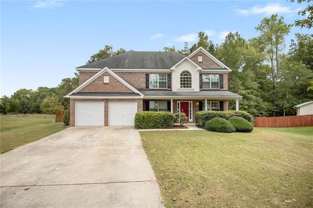 1521 Lincoln Terrace, Mcdonough, GA 30252 (MLS #6630169) :: North Atlanta Home Team