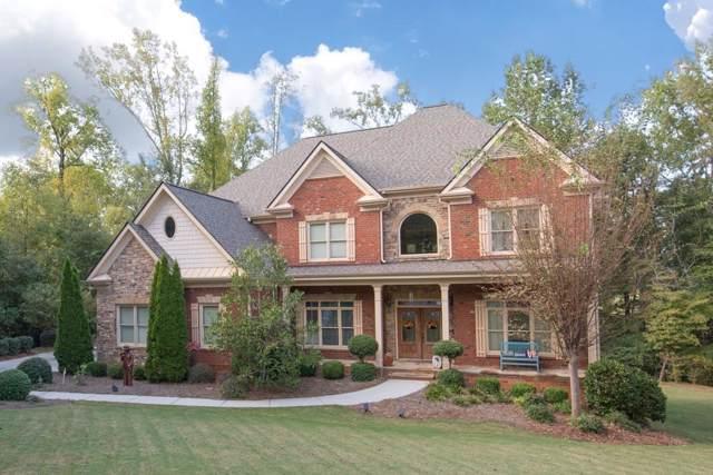 2045 Mill Pond Court, Jefferson, GA 30549 (MLS #6630222) :: North Atlanta Home Team