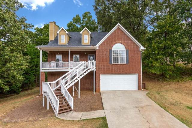 43 Centerport Drive, White, GA 30184 (MLS #6630352) :: Kennesaw Life Real Estate