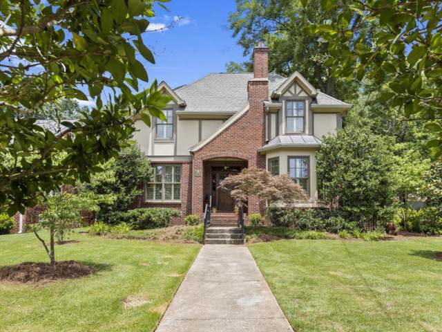 2516 Alston Drive SE, Atlanta, GA 30317 (MLS #6630625) :: North Atlanta Home Team