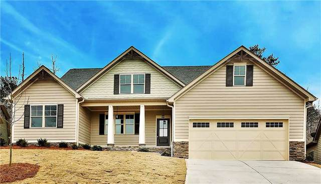 158 Towne Park Drive, Hiram, GA 30141 (MLS #6630735) :: North Atlanta Home Team