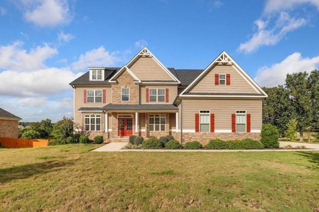8040 Revere Drive, Mcdonough, GA 30252 (MLS #6630817) :: Iconic Living Real Estate Professionals