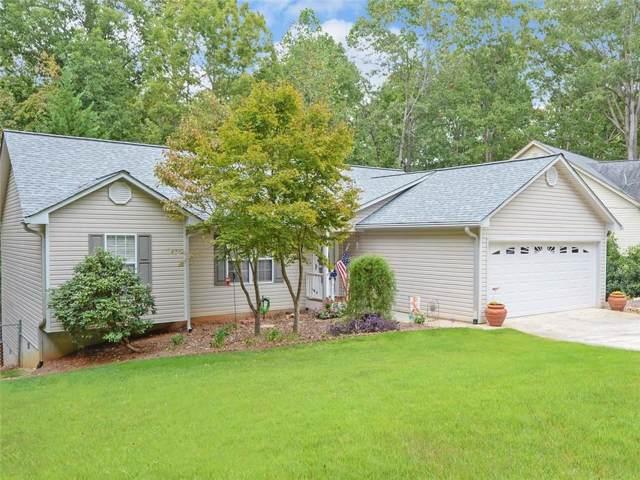 3012 Big Tree Road, Gainesville, GA 30501 (MLS #6630993) :: North Atlanta Home Team