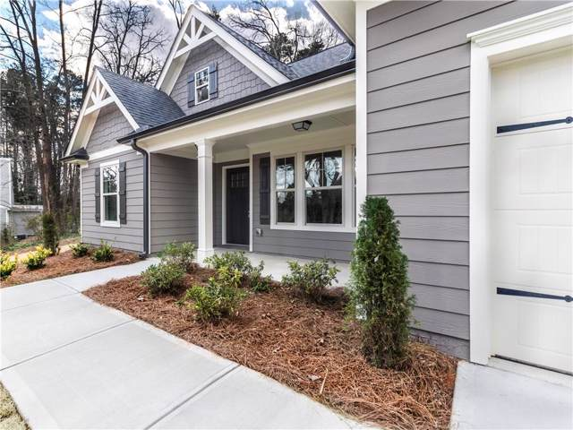 8504 Mcbride Lane, Gainesville, GA 30506 (MLS #6631975) :: Rock River Realty