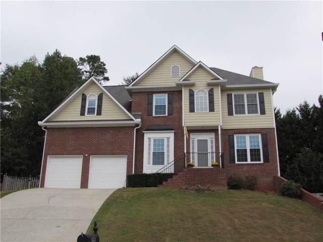 255 Merrymount Court, Suwanee, GA 30024 (MLS #6632135) :: Vicki Dyer Real Estate