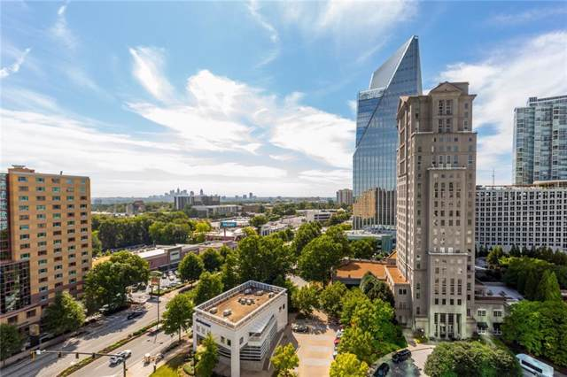 3324 Peachtree Road NE #1306, Atlanta, GA 30326 (MLS #6632233) :: RE/MAX Prestige
