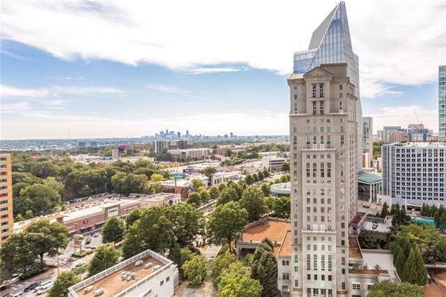 3324 Peachtree Road NE #1714, Atlanta, GA 30326 (MLS #6632373) :: RE/MAX Prestige