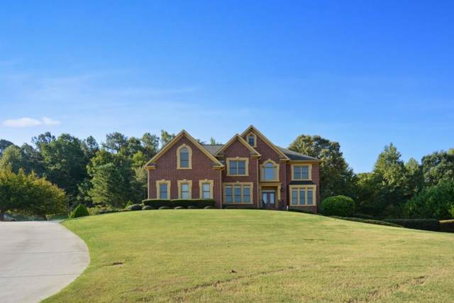 890 Windcrest Place SW, Atlanta, GA 30331 (MLS #6632550) :: Kennesaw Life Real Estate