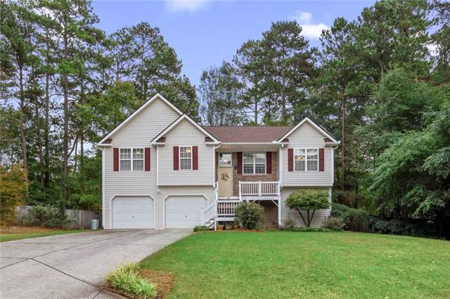 208 N Beckman Court, Dallas, GA 30132 (MLS #6632664) :: North Atlanta Home Team