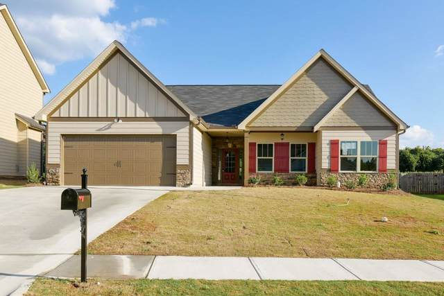 148 Brookhaven Drive, Villa Rica, GA 30180 (MLS #6632686) :: Charlie Ballard Real Estate