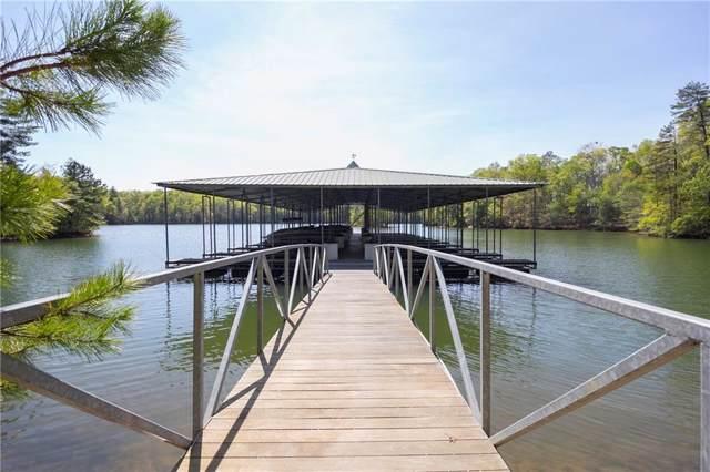 5954 Watermark Cove, Gainesville, GA 30506 (MLS #6632765) :: The Hinsons - Mike Hinson & Harriet Hinson