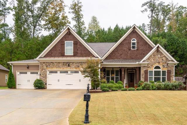 120 Dorys Way, Dallas, GA 30157 (MLS #6633030) :: North Atlanta Home Team