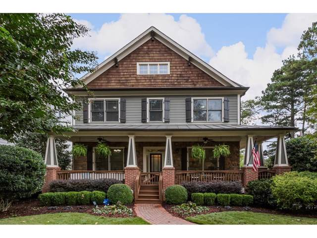 3134 Mae Avenue, Brookhaven, GA 30319 (MLS #6633244) :: North Atlanta Home Team