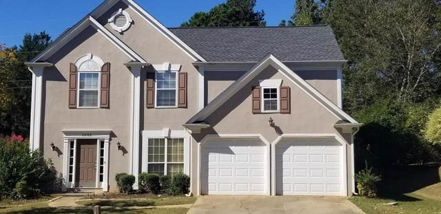1563 Oak Park Court, Suwanee, GA 30024 (MLS #6633551) :: Todd Lemoine Team