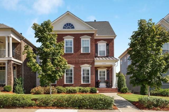 2143 Haventree Court, Lawrenceville, GA 30043 (MLS #6633840) :: RE/MAX Prestige