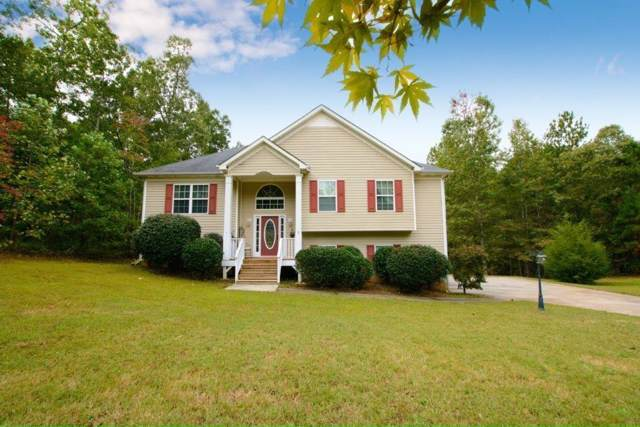 7035 Fletcher Drive, Winston, GA 30187 (MLS #6633941) :: North Atlanta Home Team