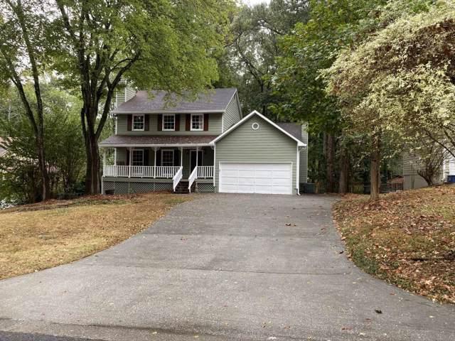 1212 Grayland Lane, Lawrenceville, GA 30046 (MLS #6634424) :: North Atlanta Home Team