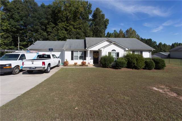 122 Prometheous Way Way, Rockmart, GA 30153 (MLS #6634635) :: Kennesaw Life Real Estate