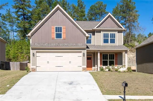 460 Longwood Place, Dallas, GA 30132 (MLS #6634647) :: RE/MAX Paramount Properties