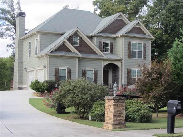 29 Cooper Lake Road SW, Mableton, GA 30126 (MLS #6634910) :: RE/MAX Paramount Properties