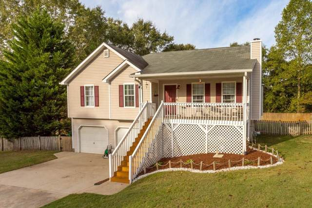 124 Harvard Drive, Villa Rica, GA 30180 (MLS #6634915) :: North Atlanta Home Team