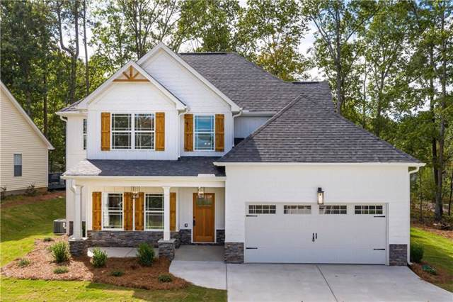 1255 Heritage Drive, Villa Rica, GA 30180 (MLS #6635359) :: North Atlanta Home Team