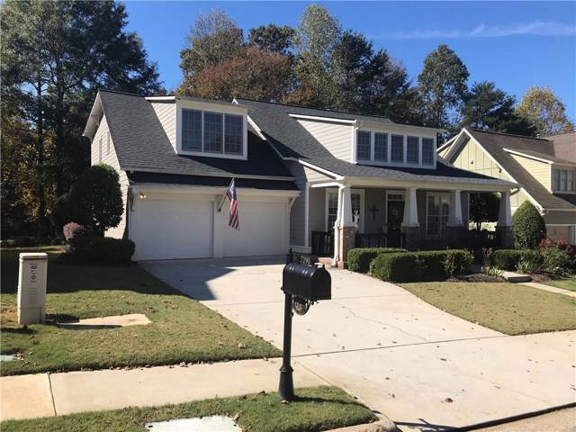 7290 Grand Reunion Drive, Hoschton, GA 30548 (MLS #6638089) :: North Atlanta Home Team
