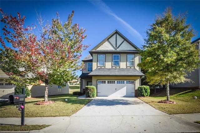 1245 Aster Ives Drive, Lawrenceville, GA 30045 (MLS #6638188) :: North Atlanta Home Team