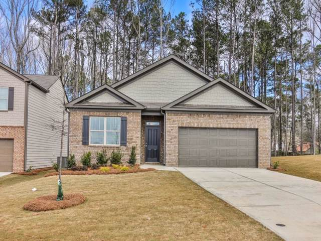 5743 Union Pointe Drive, Union City, GA 30291 (MLS #6638577) :: Iconic Living Real Estate Professionals