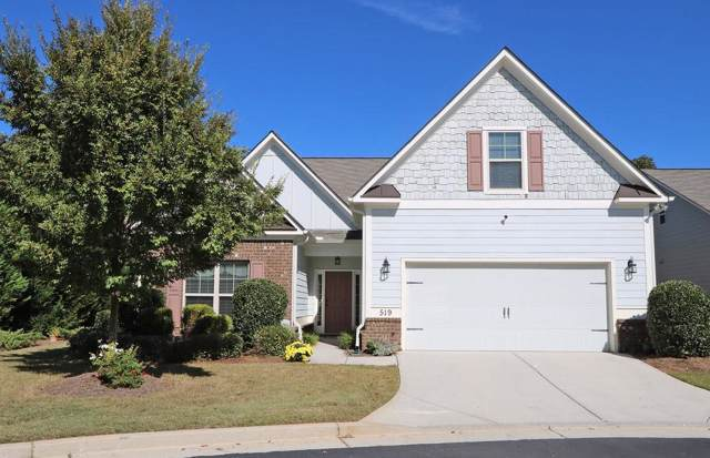 519 Winding Ridge Circle SW, Marietta, GA 30064 (MLS #6638641) :: North Atlanta Home Team