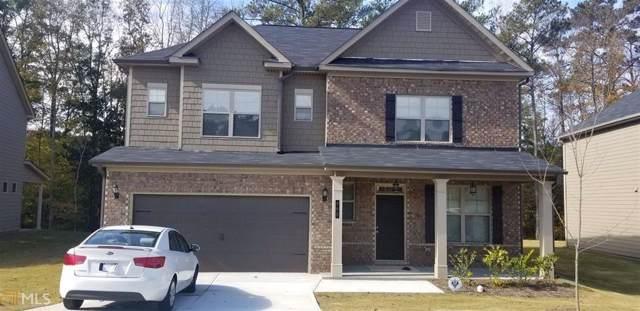 709 Stoney Drive, Fairburn, GA 30213 (MLS #6639112) :: North Atlanta Home Team