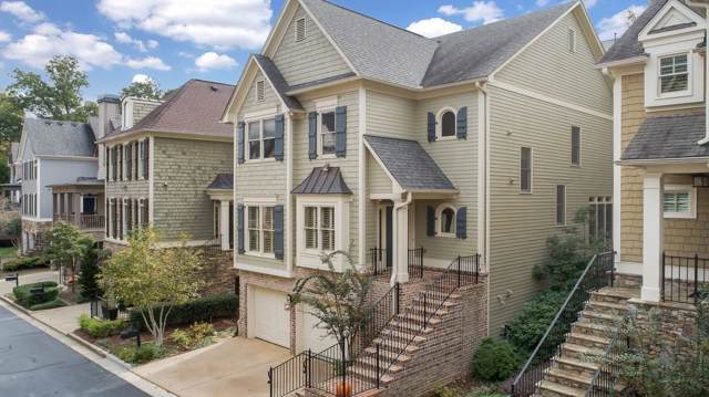1124 NE Park Overlook Drive NE, Atlanta, GA 30324 (MLS #6639260) :: North Atlanta Home Team